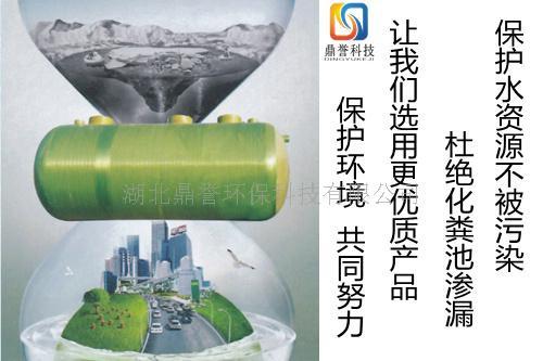 玻璃钢化粪池标准图集,化粪池容积的选用