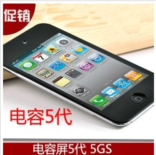 苹果5代手机图片手机5代苹果手机5代苹果多安卓版翼校通图片