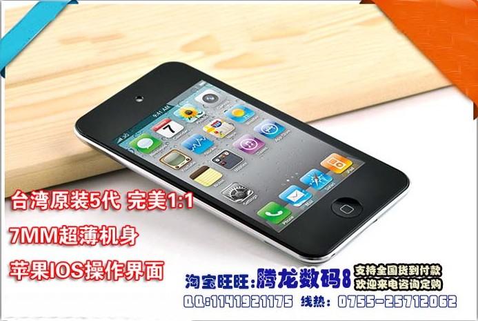 苹果5代手机图片苹果5代手机苹果5代手机多手机黑色背景苹果图