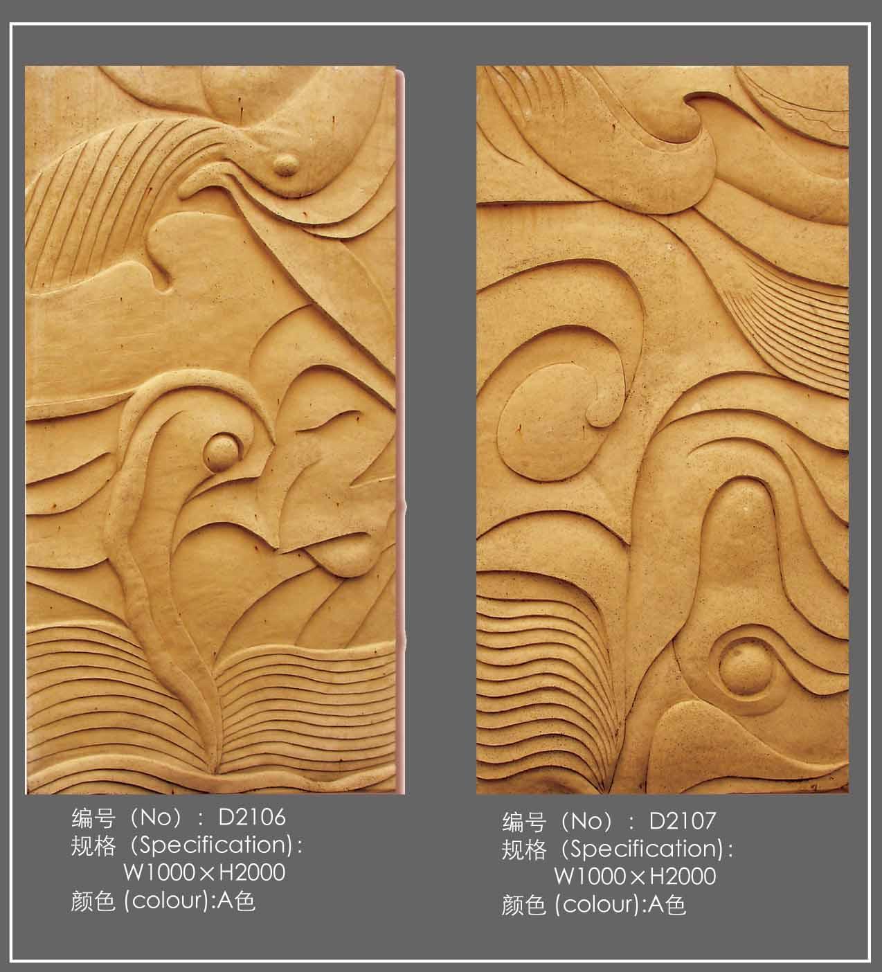 供应欧式雕塑公司1欧式浮雕壁画制作1北京砂岩雕塑公司人造砂岩