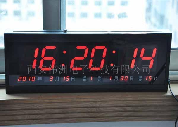 供应同步北京时间电子钟_时间显示屏_时钟显