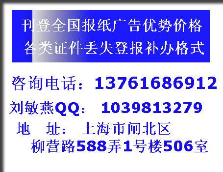 21世纪经济报报社_...港文汇报》、《21世纪经济报道》、《中华工商时报》、《经济观察...