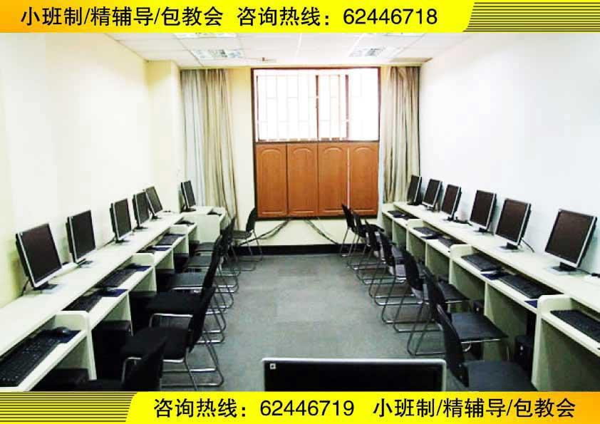 上海电脑效果图培训班 装潢设计培训 室内外