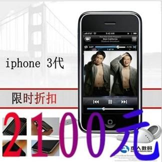 尼采i8手机批发零售高清图片