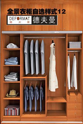 定做衣柜内部结构图片图片 定做衣柜门样式图片,衣柜内部结