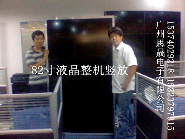 【70寸LED液晶电视】夏普70寸液晶电视 三星