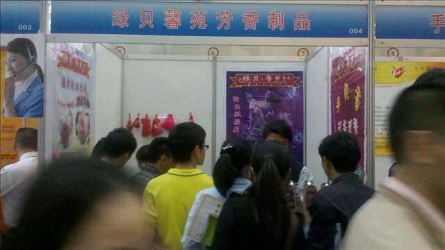 广州品牌香水批发 广州加盟散装香水吧加盟哪个香水 ...