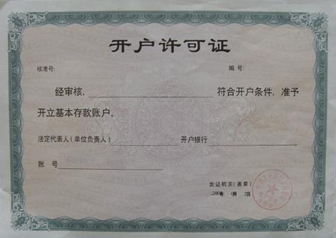 如何注册外贸公�_供应注册宁波外贸公司,宁波营业执照代办,宁波垫资注册公司