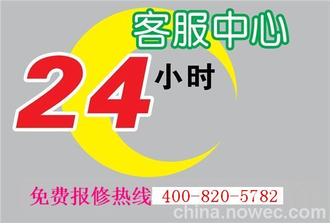 海尔)健康≠承诺保修≮上海海尔油烟机维修
