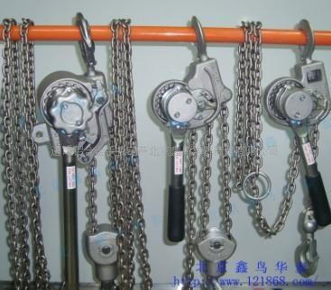 进口铝合金手扳葫芦北京鑫鸟华泰商贸有限公司