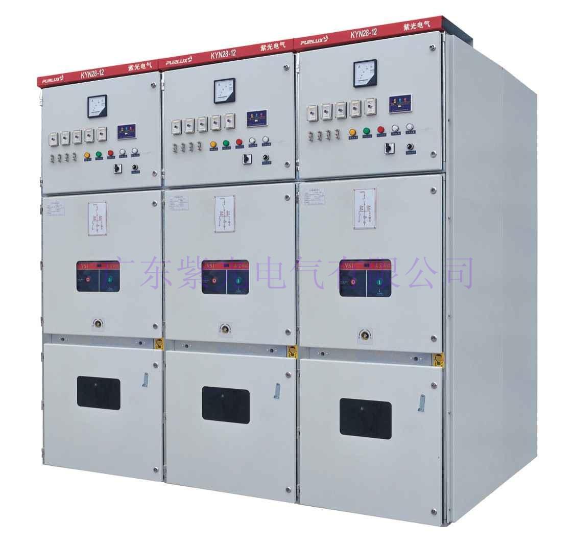 供应高压 中置柜KYN28 A 12,铠装移开式开关柜