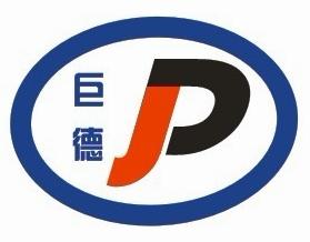 马鞍山市巨德机械有限公司Logo