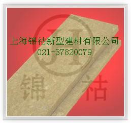 供应屋面防火保温岩棉板,岩棉条,上海岩棉