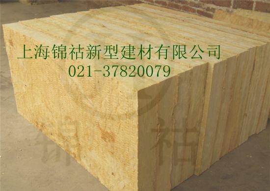 供应A级防火岩棉,憎水型岩棉高强度矿棉板