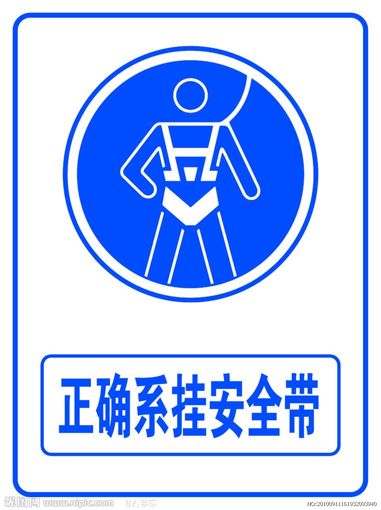 玻璃钢 标识牌 ,供水管道 标识牌 , 标识牌 设计,五星