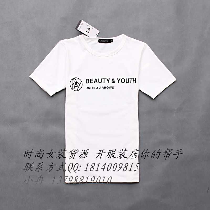 杭州最便宜的的服装批发浙江哪有衣服批发市场昆明