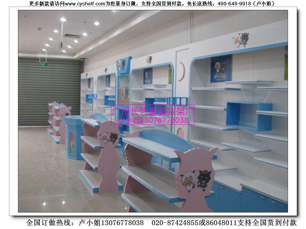 最新童装装修效果图 唛尔奇童装店铺装修效果图 高清图片