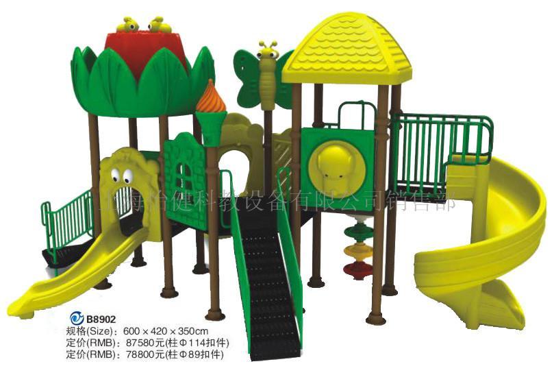 幼儿园滑滑梯反思 幼儿园儿歌滑滑梯 幼儿园的-滑滑梯儿歌歌词 滑滑梯