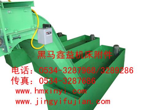 齐齐哈尔机床排屑机效益 牡丹江链板排屑机流程 绥化排屑器 链板式排