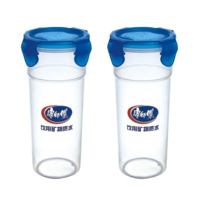 洛阳广告杯子,广告塑料杯,磨砂广告杯,一次性广告杯批发与定制