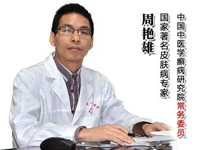 从化脚趾甲发黑_广州空军458医院灰指甲治疗