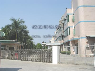 深圳市络盛技术有限公司