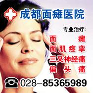 供应治疗中风面瘫,左脸面瘫治疗_面瘫的治疗方
