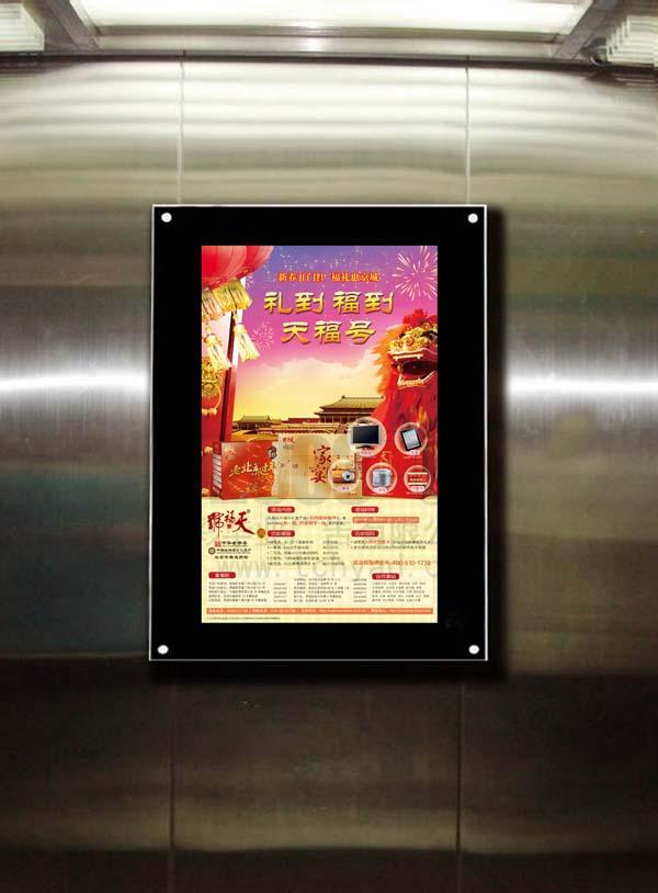 设计广告电梯效果图设计/电梯POP供应/张贴海室内设计外国书籍推荐图片