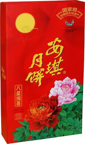 深圳安琪月饼团购直销公司