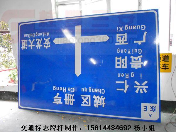 供应交通标志牌,交通指示牌 图解 , 道路 标志牌桂