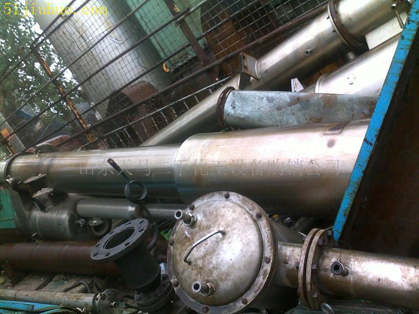 供应二手不锈钢三效降膜蒸发器 二手10吨三效降膜蒸发器价格 二手降