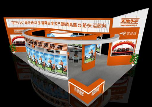 店面设计装修 展厅 商场卖场设计施工 分类信息 中国