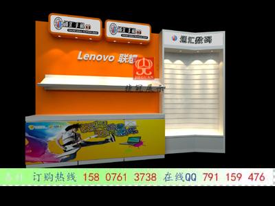 手机体验柜 联想新款体验柜效果图 联想电脑柜 联想配件柜 联