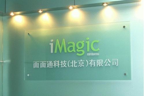 艺术玻璃大堂形象墙 艺术玻璃背景墙材料种类