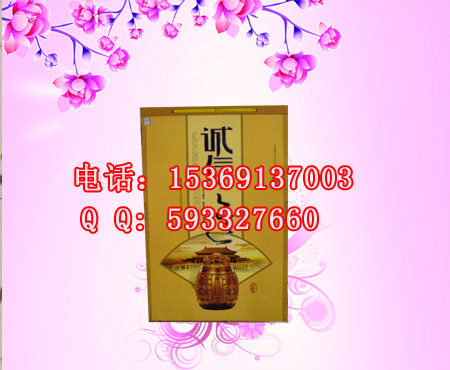石家庄艺林礼都卫生用品有限公司Logo