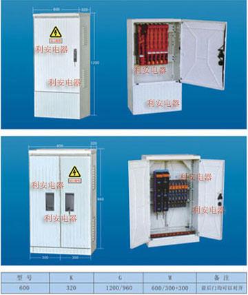 低压计量配电柜接线图 低压配电柜接线图 低压配电柜实物接线图图片