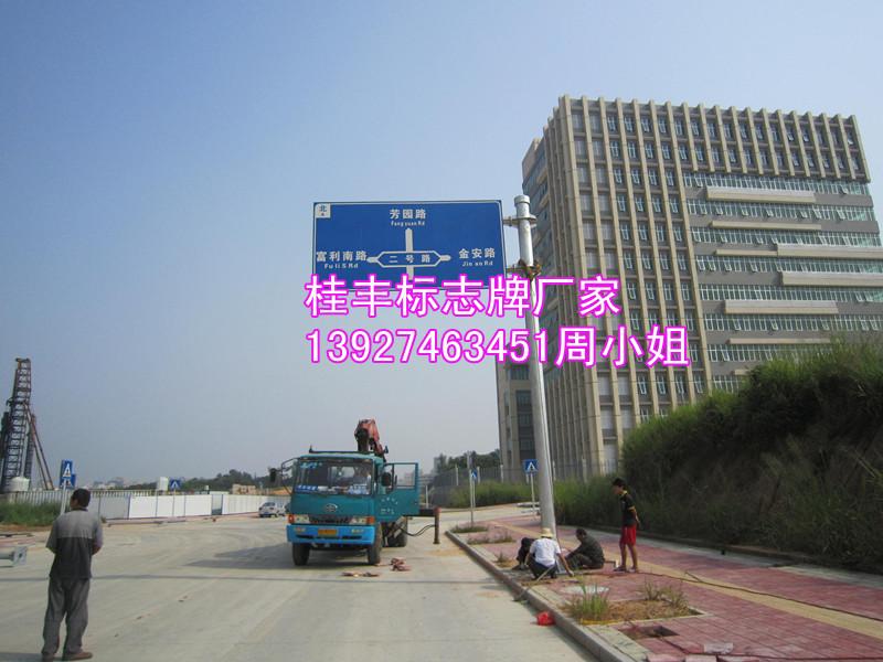 双悬臂式交通标志牌 f架 y型架 交通标志杆 交 高清图片
