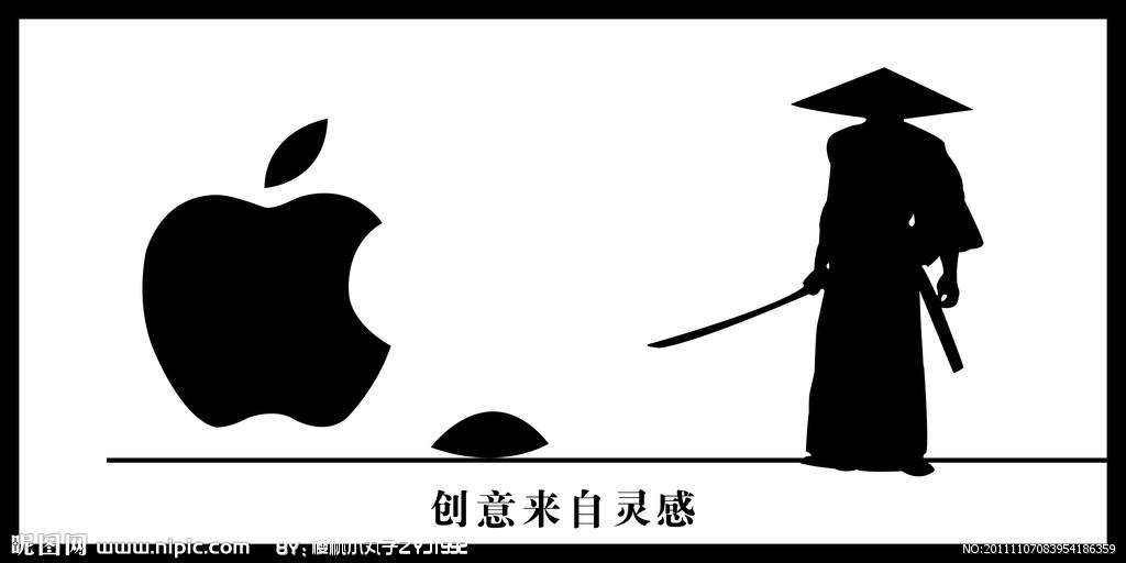 苹果6标志矢量图