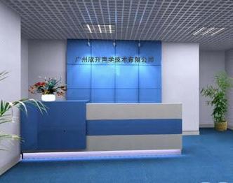 广州欣升声学技术凯发k8Logo