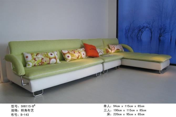 双虎家具沙发_家具网上商城直销_成都双虎家卖家具店还能什么图片