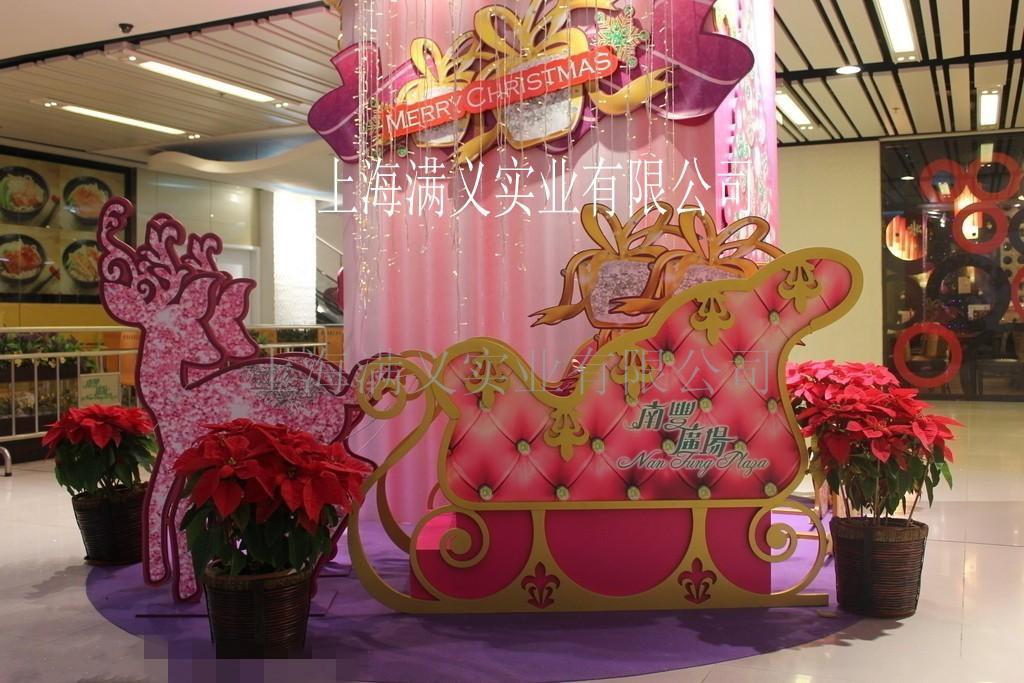节庆春节布置 商场布置 城堡泡沫雕刻 活动演出