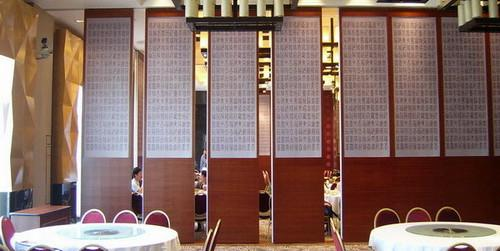 活动隔断酒店屏风 大厅 隔音墙出售 大厅隔墙