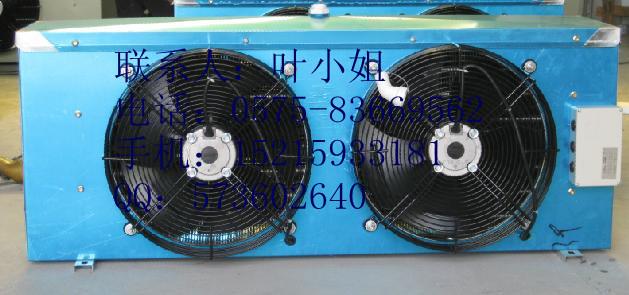 冷风机 空气冷却器 蒸发器