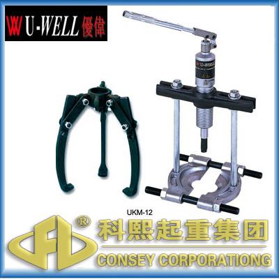 台湾us分离式液压拉马 uwell优伟液压分体式拉马 进口分离