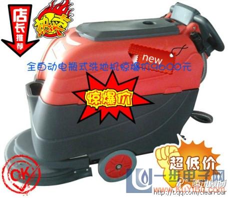 长沙自动洗地机_长沙手推式全自动洗地机价格供应长沙手推式