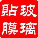 吕军伟(个体经营)Logo