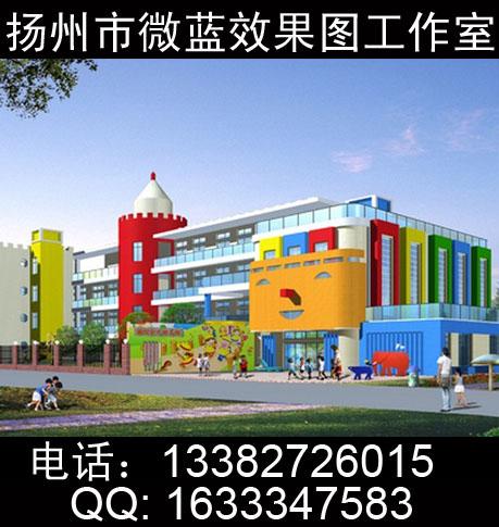 幼儿园教学楼效果图_幼儿园外观设计效果图_装修图库