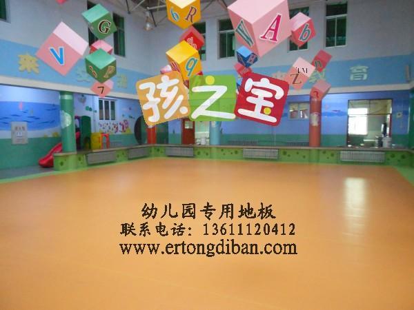 地板价格 北京福莱尔塑胶地板科技公司 商国互联网高清图片