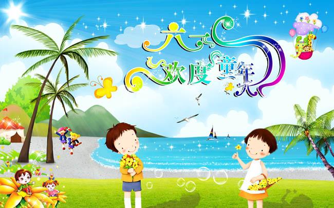 供应儿童风景画