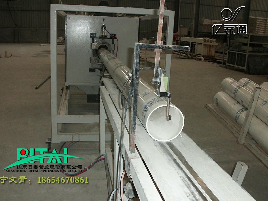 供应 upvc排水管 upvc 实壁 管 雨排管 室内排水
